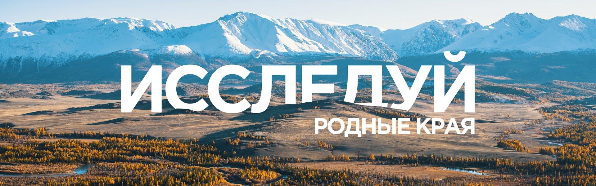 Автобусные туры по России из Ростова-на-Дону 2021